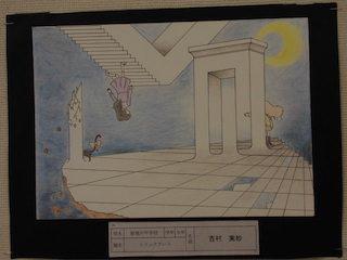 能登川中学生のトリックアート作品.jpg
