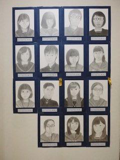 能登川中学生の自画像.jpg