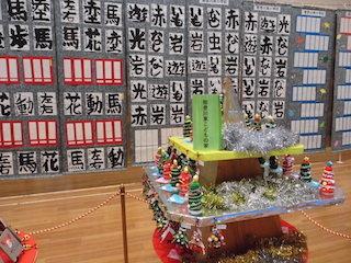 能登川東こどもの家と能登川南小学校.jpg
