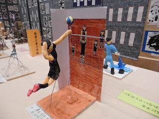 能登川東小学校バレーボールの造形作品.jpg