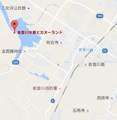 能登川水車とカヌーランドの地図アクセス