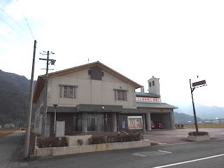 能登川消防署.jpg