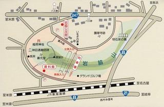 蒸気機関車避難壕(岩脇山)地図アクセス.jpg