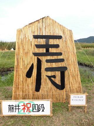藤井聡太と王将の将棋の飾り駒の芸術作品.jpg