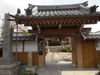 西蓮寺は滋賀県東近江市にある浄土宗の寺院.jpg
