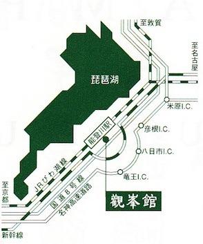 観峰館アクセス.jpg