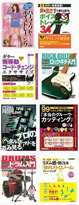 軽音楽部.jpg