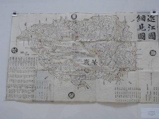 近江国細見圖(近江国細見図).jpg