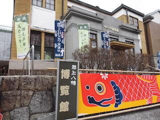 郡上八幡博覧館の福よせ雛プロジェクト.jpg