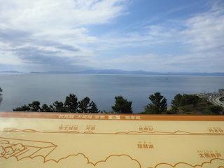 長浜城の天守閣から見た琵琶湖の景色.jpg