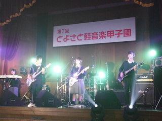 静岡県立静岡西高等学校の軽音楽部.jpg
