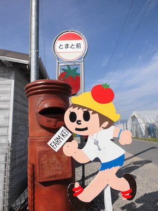 飛び出し坊やと赤郵便ポスト.jpg