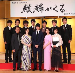 NHK大河ドラマ「麒麟がくる」.jpg